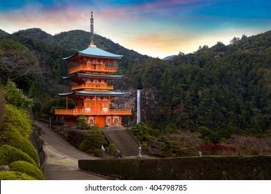 Pagoda of Seiganto-ji Temple at Nachi Katsuura with Nachi no Taki fall in WAkayama, Japan