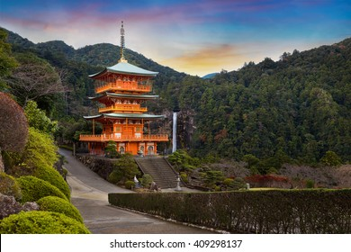 Pagoda of Seiganto-ji Temple at Nachi Katsuura  with Nachi no Taki fall in Wakayama, Japan