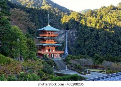 Pagoda of Seiganto-ji Temple at Nachi Katsuura with Nachi no Taki fall in Wakayama, Japan , a UNECO world heritage site.