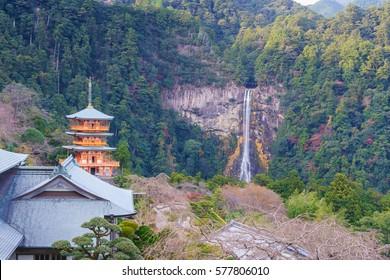 Pagoda of Seiganto-ji Temple and Nachi Katsuura with Nachi fall, Wakayama, Japan