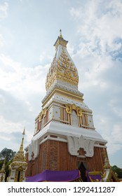 A pagoda in the temple of Thailand.