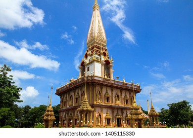 Pagoda at Wat Chalong Temple in Phuket, Thailand.