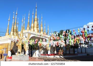 The Pagoda of Wat Su Nan Temple,Live in Wat Su Nan Temple,30/05/2018 ,Phrae City,Phrae Province,Thailand.