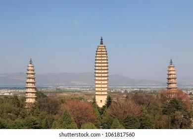 The Pagodas in China (Famous Three Pagodas in Dali, Yunnan province)