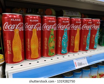 Pahang, Malaysia - July 16 2018: Coca cola or Coke drink is a carbonated soft drink manufactured by The Coca-Cola Company
