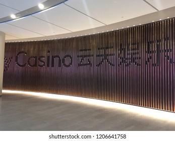 Pahang, Malaysia - October 7, 2018: Design entrance to Genting Highlands Casino at Genting Highlands.