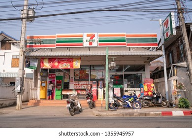 PAI, THAILAND - Feb 16, 2019 : 7-Eleven in PAI, Mae Hong Son, 7-eleven is located in the middle of the town of Pai.