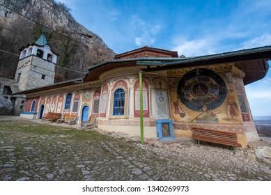 Painted medieval orthodox bulgarian Monastery of the Holy Transfiguration of God near Veliko Tarnovo region, Bulgaria. Church. Monument of Culture
