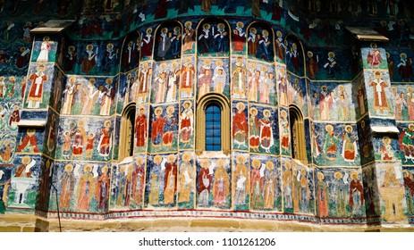 The painted monastery of Sucevita in Bucovina, Romania
