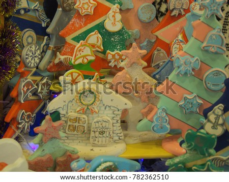 Painted Wood Christmas Trees Cabin Holiday Stock Photo Edit Now