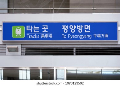 PAJU, KOREA- SEPTEMBER 28, 2017: Pyeongyang sign in the Dorasan Station.These days, the train does not operate for obvious political reasons.