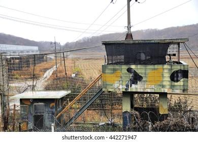 PAJU, SOUTH KOREA- NOVEMBER 14: DMZ Zone (South Korea): South Korean soldiers guarding by the Freedom Bridge watching border, November 14, 2015 Paju, South Korea