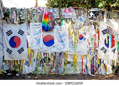 PAJU, SOUTH KOREA-SEPTEMBER 28, 2017: Wall in Dorasan Peace Park covered in messages calling for the end of the Korean War and a reunification