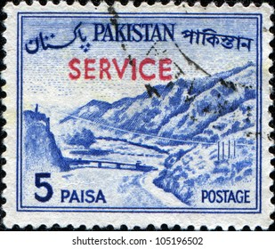 PAKISTAN - CIRCA 1961: A stamp printed in the Pakistan shows Khyber Pass, circa 1961