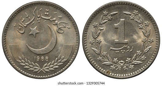 Pakistan Pakistani coin 1 one rupee 1988, star and crescent, date and two crossed grain stalks below, digit of denomination surrounded by flowers,