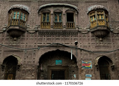 Pakistan-Lahore, Haveli Nau Nihal Singh (Now Victoria Girls High School). This haveli was built around 1830, founder of the Sikh Empire, Maharaja Ranjit Singh.