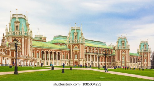 The Palace of Catherine II, built in the style of Russian Gothic by the architects Kazakov and Bazhenov in Tsaritsyno. Russia Moscow. April 29, 2018