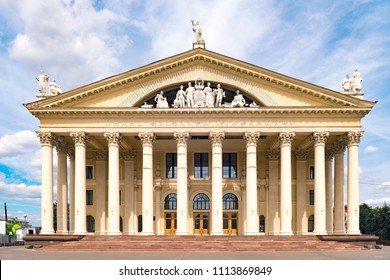 Palace of culture of trade unions. Minsk. Belarus.