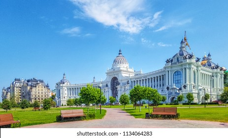 Palace of Farmers in Kazan - Building of the Ministry of agriculture and food, Republic of Tatarstan, Russia