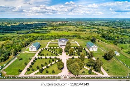 Palace of Kyrylo Rozumovskiy in Baturyn, Chernihiv Oblast of Ukraine