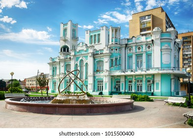 The palace of marriage or the central registry office of the city of Astrakhan is a unique building of the 19th century.