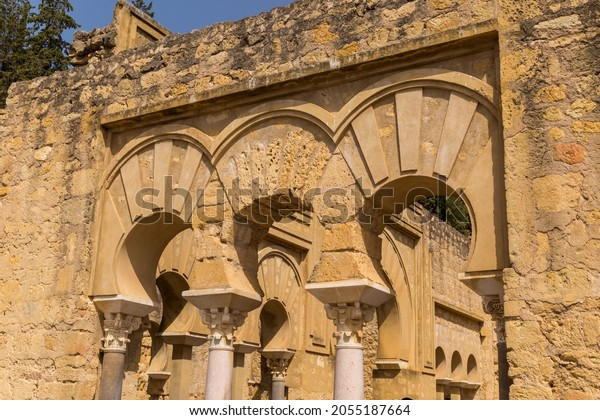 Palace of Medina Azahara, arab city founded in the year 936 by Abderraman III about 8 km from Cordoba, Andalusia, Spain
