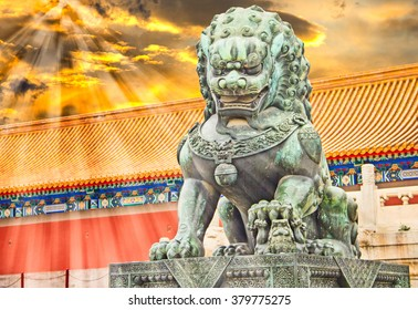 The Palace Museum, Forbidden City, China