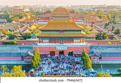 The Palace Museum (Forbidden City). The Gate of Divine Might (Shenwu Gate), people are visiting. Located in Beijing, China.