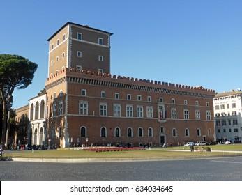 Palazzo Venezia in Rome, Italy