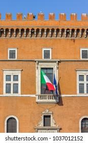 The Palazzo Venezia, Rome, Italy - balcony where it speak Duce Benito Mussolini