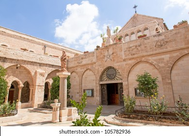 Palestin. The city of Bethlehem. The Church of the Nativity of Jesus Christ