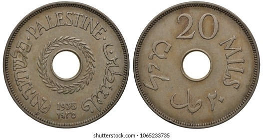 Palestine Palestinian coin 20 twenty mils 1935, country name in three languages, denomination in three languages around center hole, olive ranch surrounds center hole,