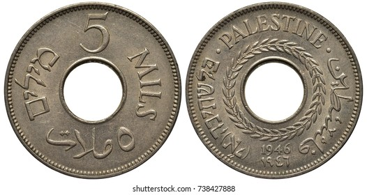 Palestine Palestinian coin 5 five mils 1946, denomination in three languages around center hole, olive branch surrounds center hole, country name in three languages,