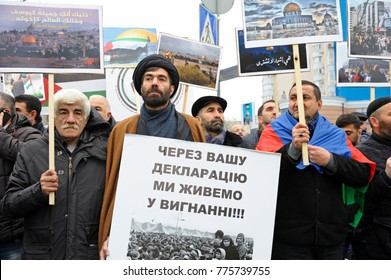 Palestinians of Kiev came to US Embassy to protest against US President Donald Tramp's decision to recognize Jerusalem as a capital of Israel. December 15, 2017. Kiev, Ukraine