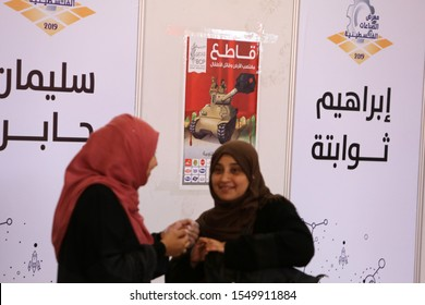 Palestinians showcase their national products at the shopping fair and call for cutting Israeli products from markets in Gaza City, on November 4, 2019. Photo by Abed Rahim Khatib
