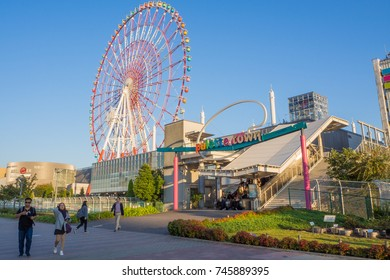 Palette Town is a group of shopping and commercial facilities that include VenusFort ,26 OCTOBER 2017 : location Odaiba Tokyo