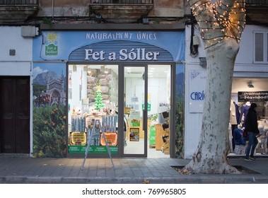 PALMA DE MALLORCA, BALEARIC ISLANDS, SPAIN - DECEMBER 5, 2017: Fet a Soller store on Carrer Union with Christmas light decorations on December 5, 2017 in Palma de Mallorca, Balearic islands, Spain.