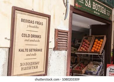 PALMA DE MALLORCA,SPAIN-JANUARY 13,2016:Food store display cool drinks varios languages in Palma de Mallorca,Balearic Islands.
