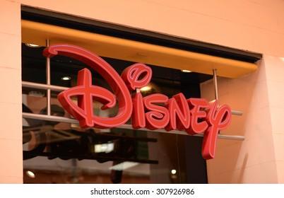 "PALMA, MALLORCA - JULY 29, 2015: Shop and the logo of the brand ""Disney"" in Palma de Mallorca."