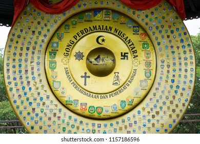 Palu, Central Sulawesi / Indonesia - August 13th 2018: Gong Perdamaian Nusantara mean Indonesia Peace Gong, Sarana Persaudaraan dan Pemersatu Bangsa means symbol of Brotherhood and unity of people