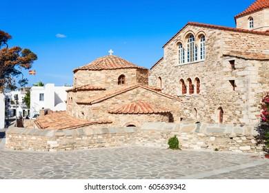 Panagia Ekatontapyliani or Church of 100 Doors on the island of Paros in Greece. Panagia Ekatontapyliani is a historic Byzantine church complex in Parikia town.