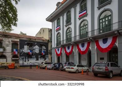 Panama City, Panama - November 20th 2013 - Buildings celebrating around the American embassy in Panama City in Panama, Central America