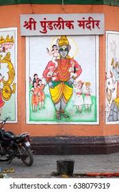 PANDHARPUR INDIA - March 26, 2015: Vitthal illustration on Pundalik Temple at Pandharpur, Solapur District, Maharashtra, India, Southeast, Asia.