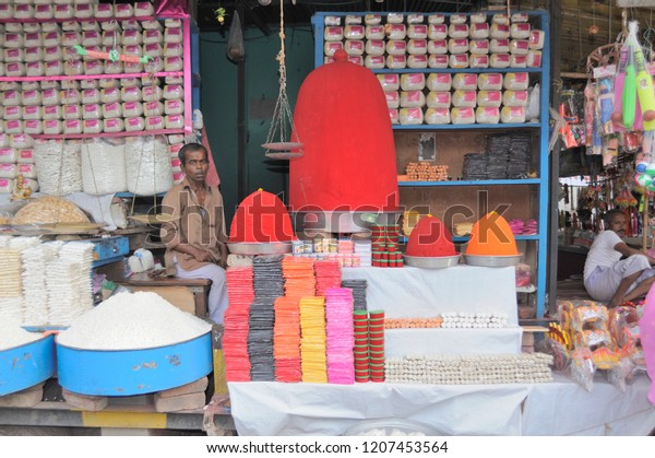 Pandharpur Maharashtra India August 3 2009 Stock Photo (Edit
