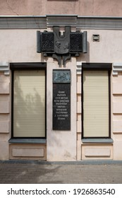 Panevezys, Lithuania - July 23, 2017: Plaque with double portrait of latvian poet Janis Rainis and his wife Aspazia, the pen name of Elza Plieksane, a Latvian poet and playwright.