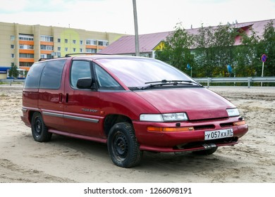 Pangody, Russia - July 7, 2018: Motor car Pontiac Trans Sport in the city street.