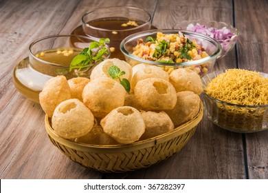 Panipuri images stock photos vectors shutterstock panipuri or gol gappa or chaat indian street food panipuri golgappe chat forumfinder Images