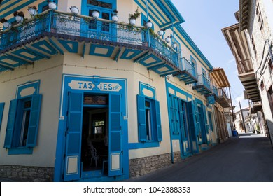 Pano Lefkara, Cyprus, 25.05.2016. Mountain world famous village -  place of folk crafts: hand-made silver and lace embroidery. Narrow ancient streets. Old cafe . Tourist attraction