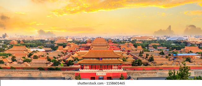 panorama above on the Forbidden City,Beijing,China