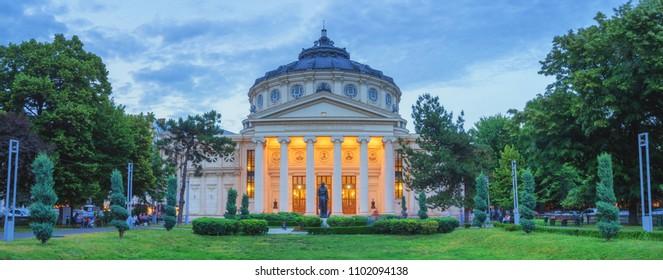 Panorama of Bucharest Atheneum, Romania